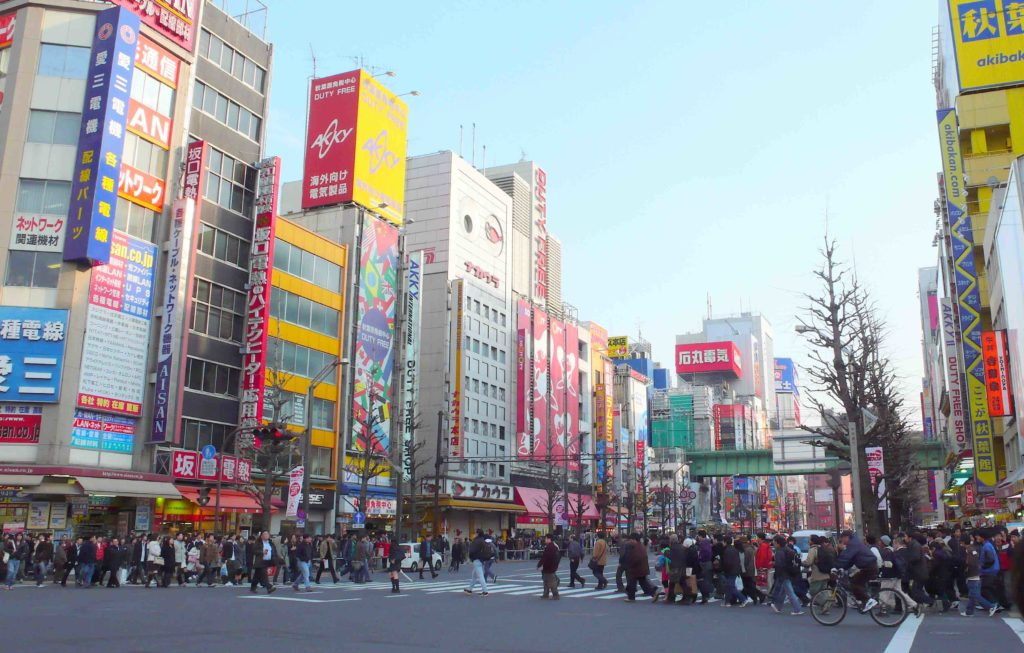 Things to do in Tokyo | Best Cities | No. 15: Tokyo | Akihabara Electric Town