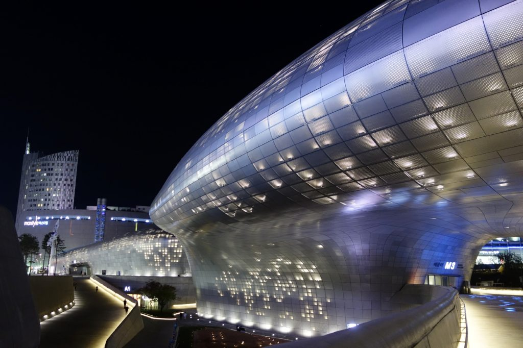Best things to do in Seoul | Best Cities | No. 26: Seoul | Dongdaemun Design Plaza (by Hadid)