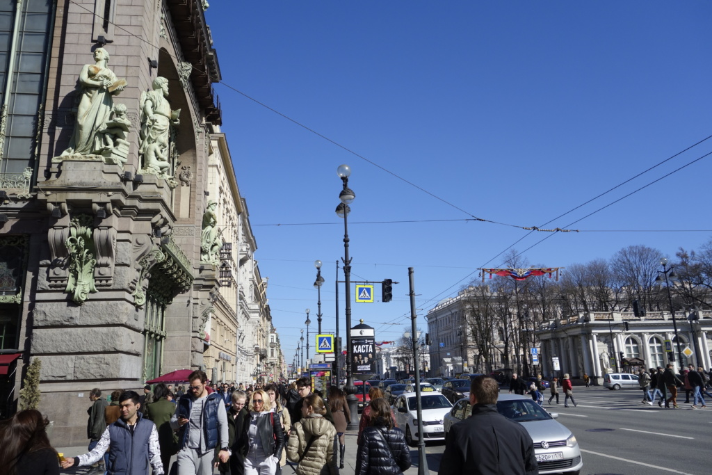 Best Things to do in Saint Petersburg | Best Cities | Saint Petersburg | Nevsky Prospekt (boulevard)