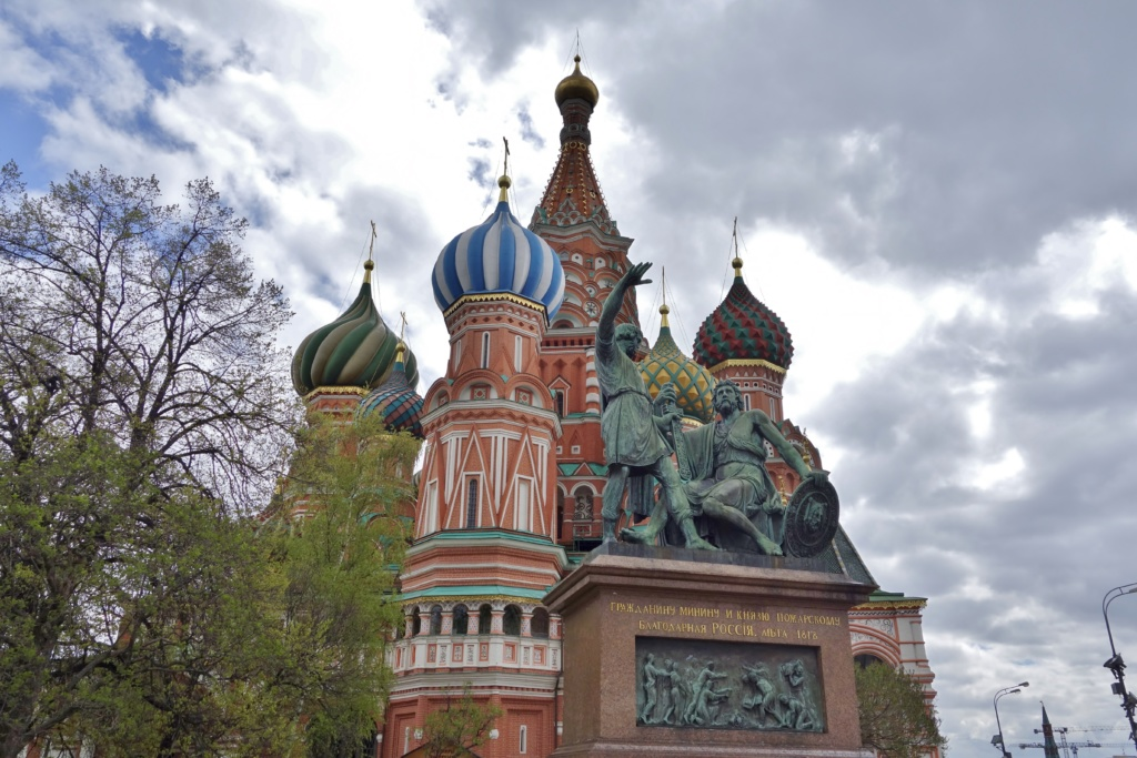 Things to do in Moscow | Best Cities | Moscow | CATHEDRAL OF BASIL THE BLESSED