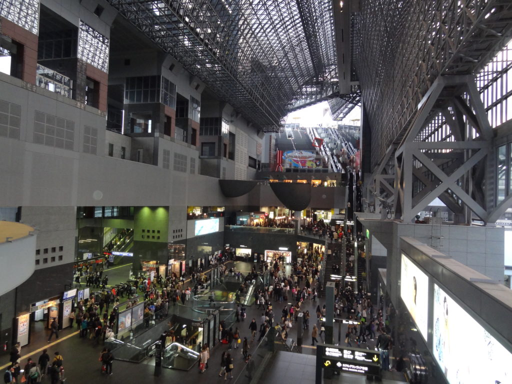 Things to do in Kyoto   Best Cities   Kyoto   Kyoto Station