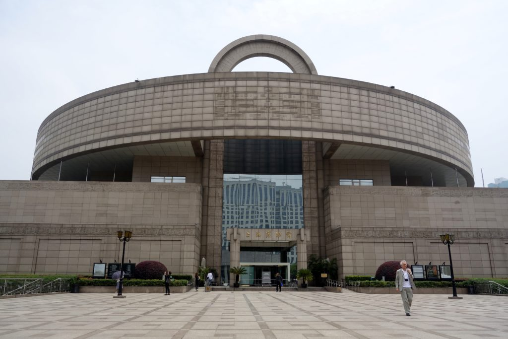 Best Things to do in Shanghai   Best Cities   Shanghai   Shanghai Museum   6/10