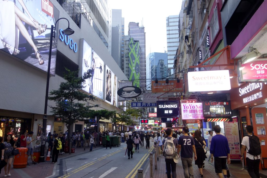 Things to do in Hong Kong | Best Cities | No. 13: Hong Kong | Causeway Bay (city district, shopping)