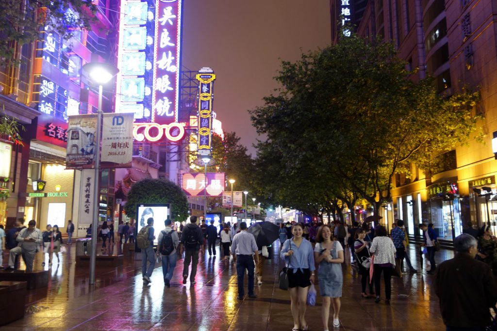 Things to do in Shanghai   Best Cities   No. 21: Shanghai   Nanjing Road (partly pedestrianized shopping street)