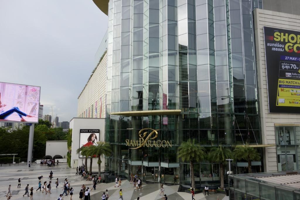 Things to do in Bangkok | Best Cities | No. 28: Bangkok | Siam Paragon