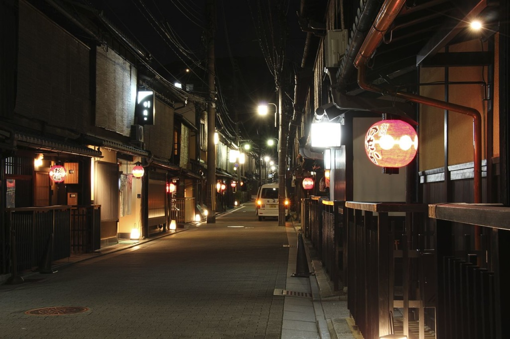 Best Things to do in Kyoto   Best Cities   Kyoto    Gion